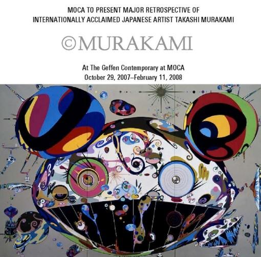 murakami-pressrelease_page_1_4.jpg